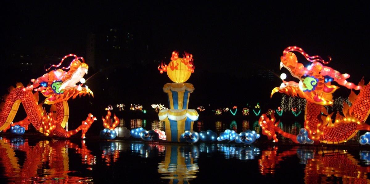 Mid Autumn Harvest Festival China